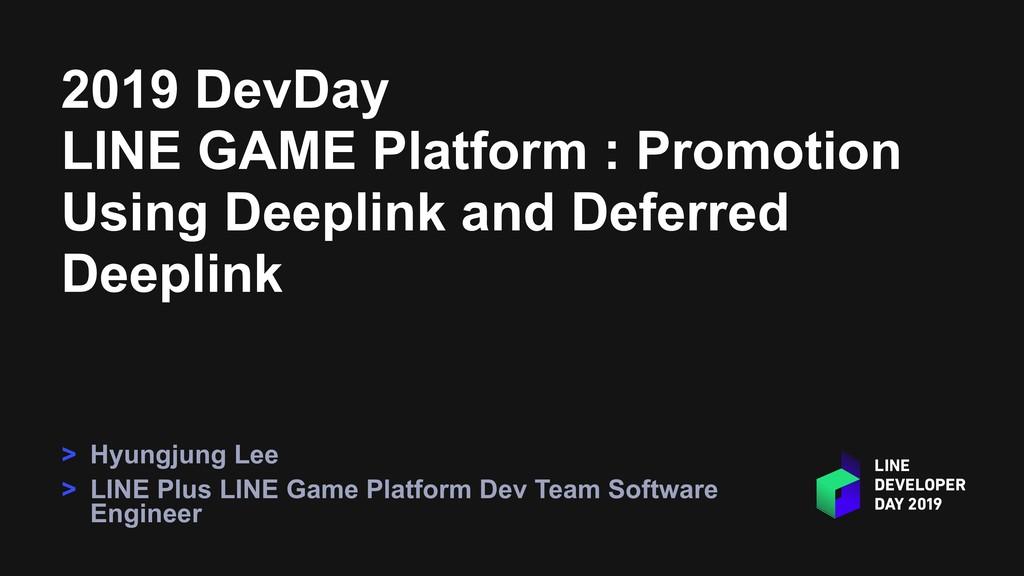 2019 DevDay LINE GAME Platform : Promotion Usin...