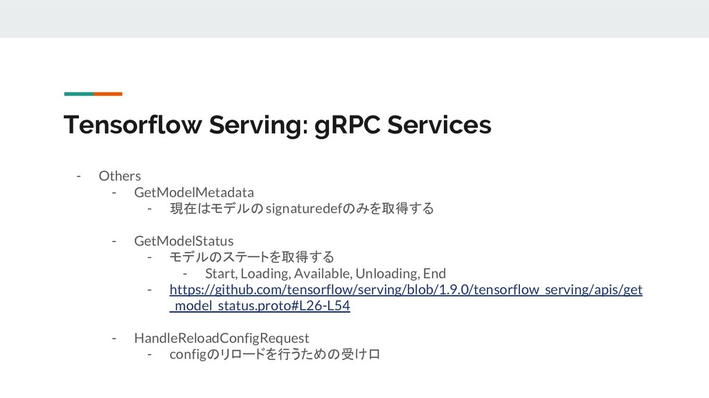 Tensorflow Serving: gRPC Services - Others - Ge...