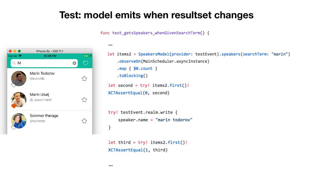 Test: model emits when resultset changes ... ...