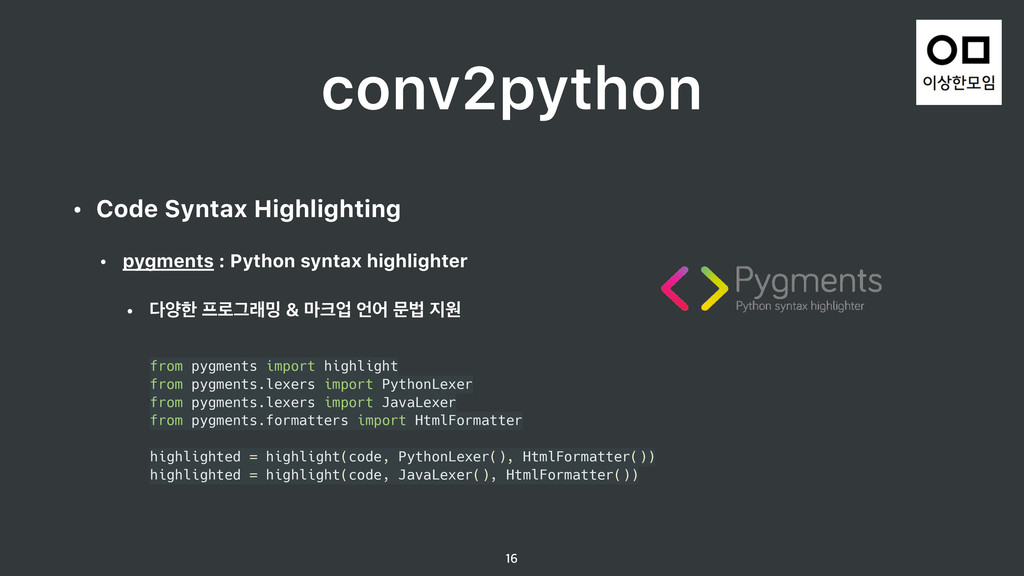 conv2python  • Code Syntax Highlighting • pyg...