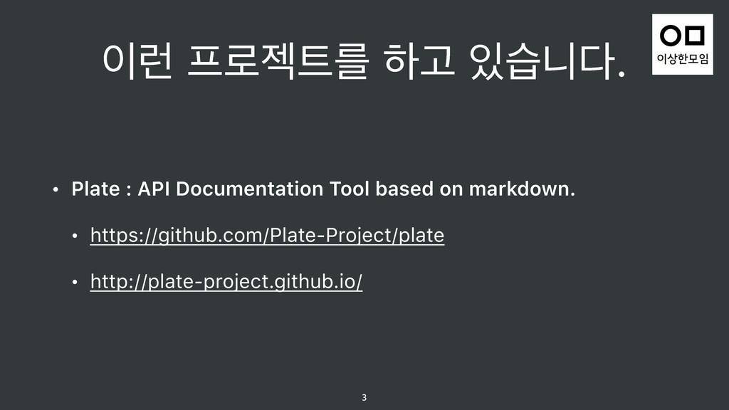 ۠ ۽ંܳ ೞҊ णפ. • Plate : API Documentation T...
