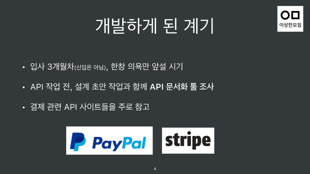 ѐߊೞѱ ػ ҅ӝ • ੑ 3ѐਘର(नੑ ইש), ೠହ ݅ খࢸ दӝ • API...