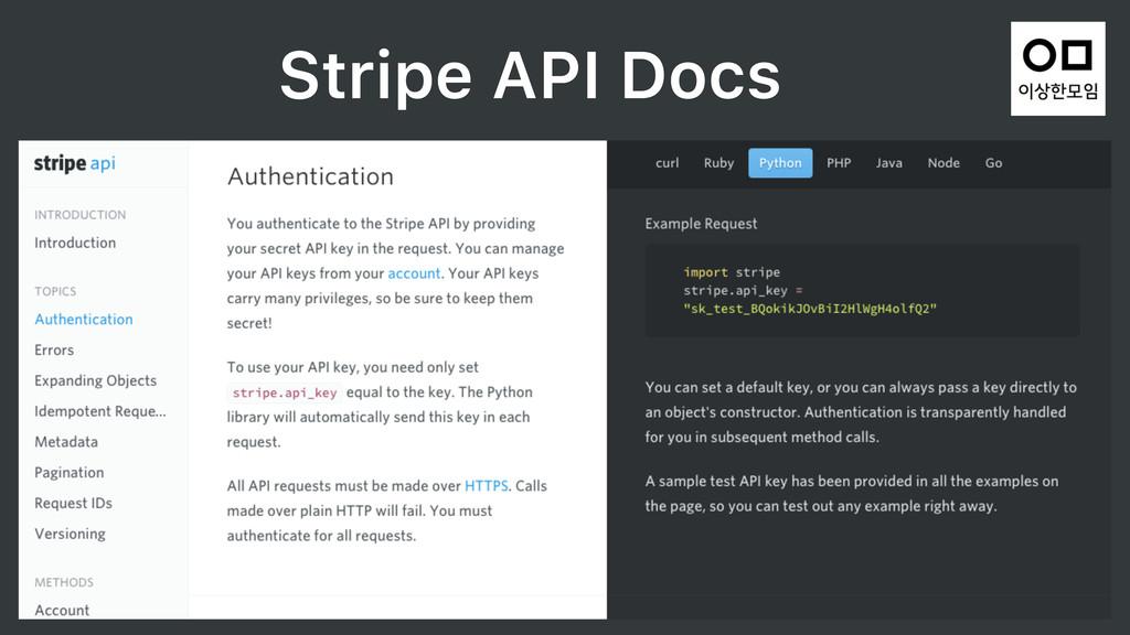 Stripe API Docs
