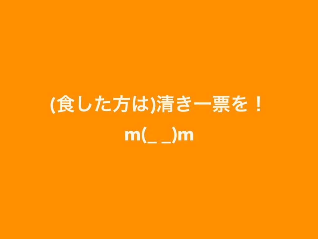(৯ͨ͠ํ)ਗ਼͖ҰථΛʂ m(_ _)m