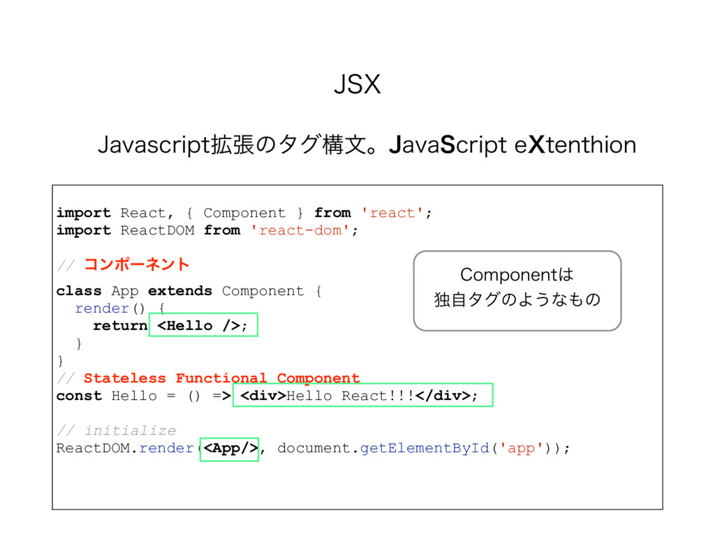+49 import React, { Component } from 'react'; i...