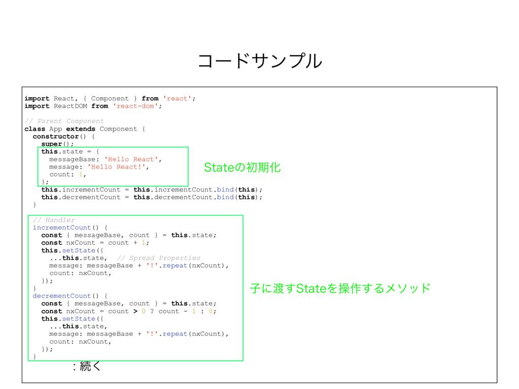 ίʔυαϯϓϧ import React, { Component } from 'react...