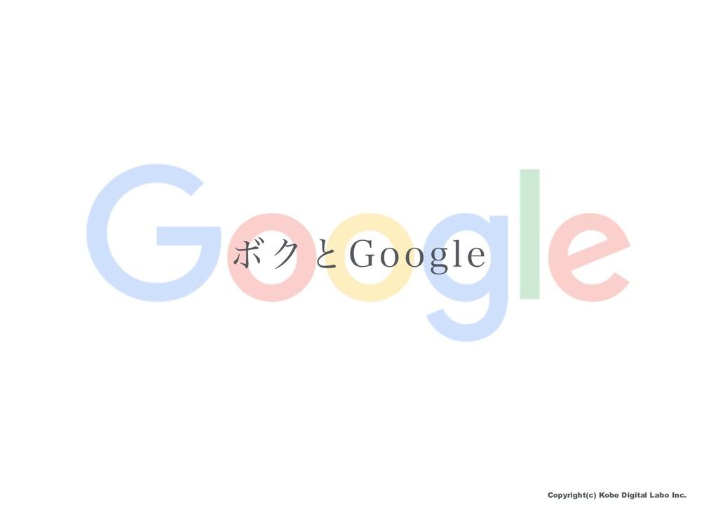 Copyright(c) Kobe Digital Labo Inc. ϘΫͱ(PPHMF