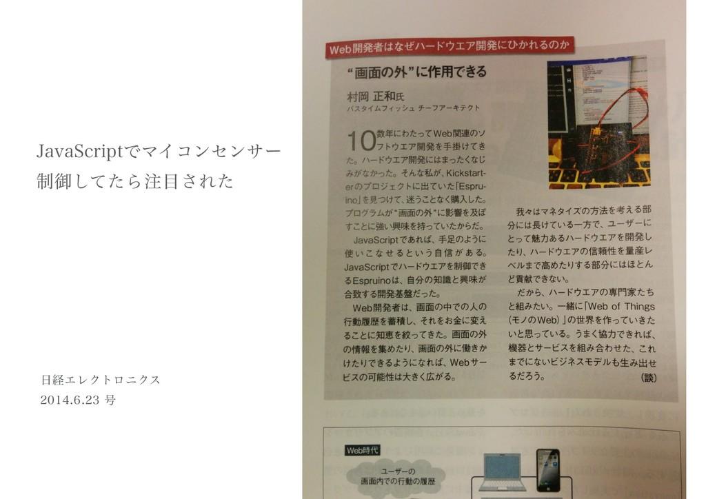 Copyright(c) Kobe Digital Labo Inc. +BWB4DSJQUͰ...