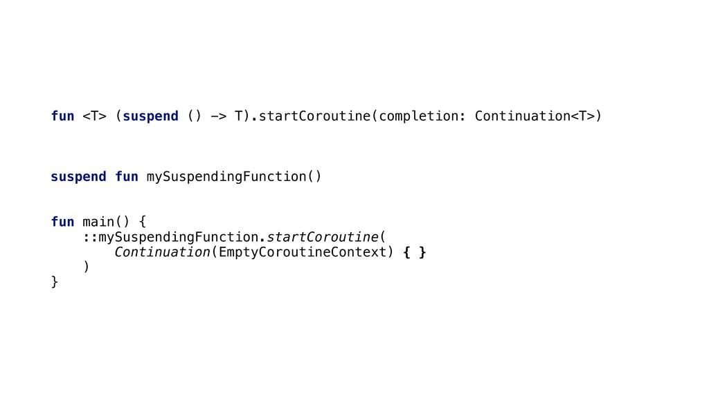 fun <T> (suspend () -> T).startCoroutine(comple...