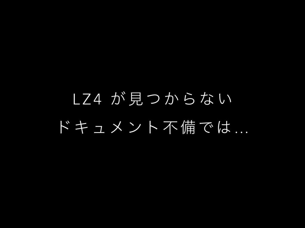 L Z 4 ͕ ݟ ͭ ͔ Β ͳ ͍ υ Ω ϡ ϝ ϯ τ ෆ උ Ͱ  …