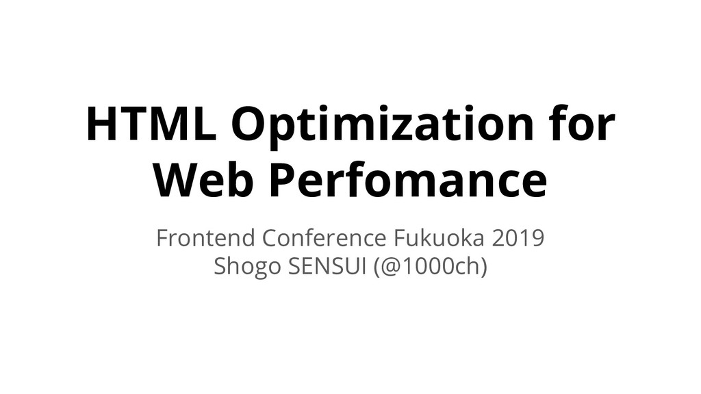 HTML Optimization for Web Perfomance Frontend C...