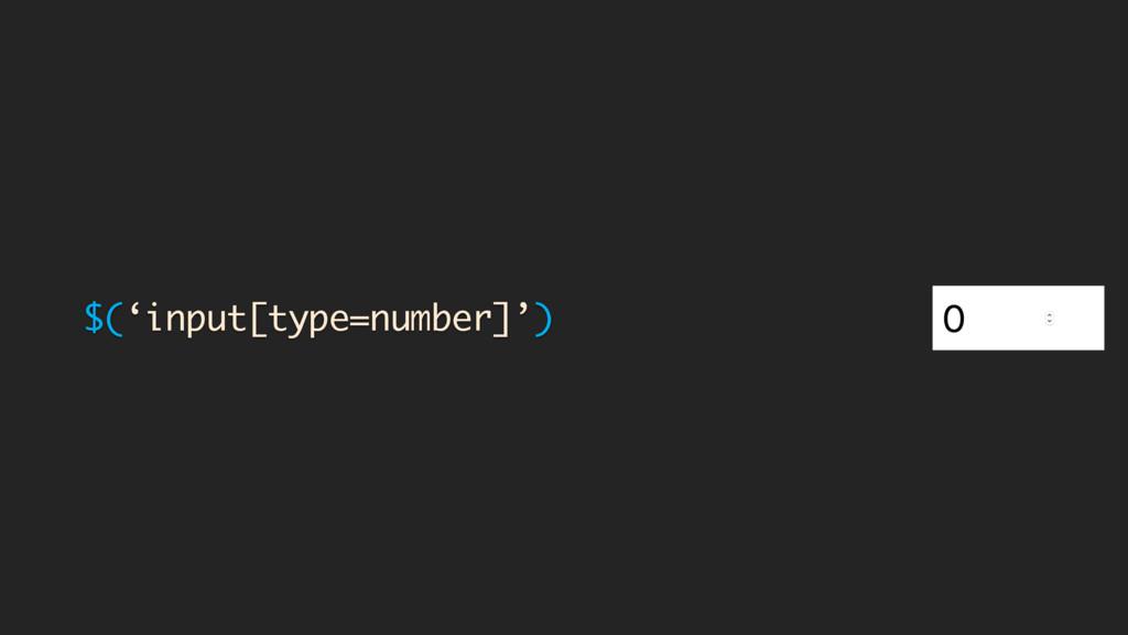 $('input[type=number]')