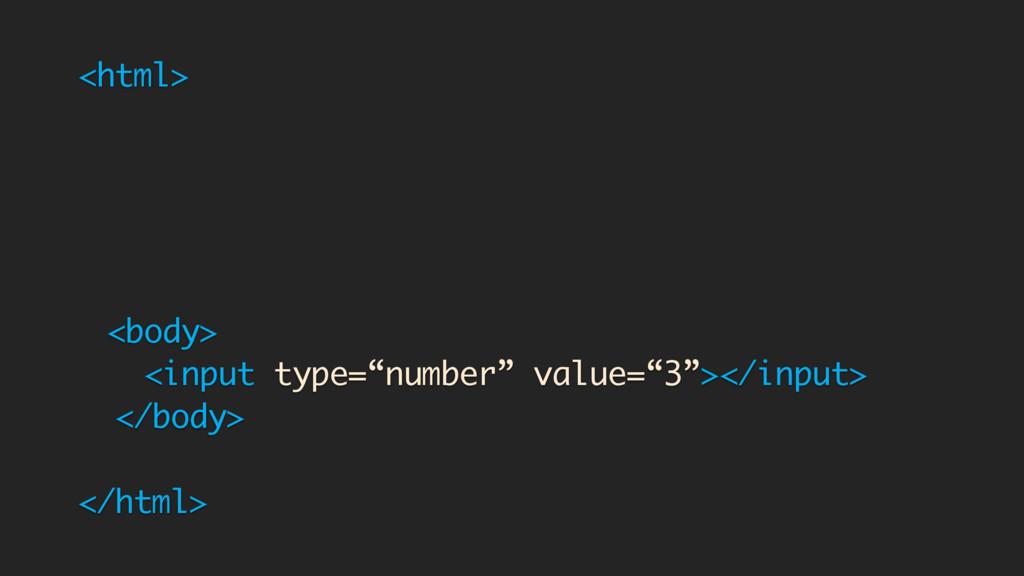 """<html> <head> <link rel=""""import"""" href=""""number-i..."""