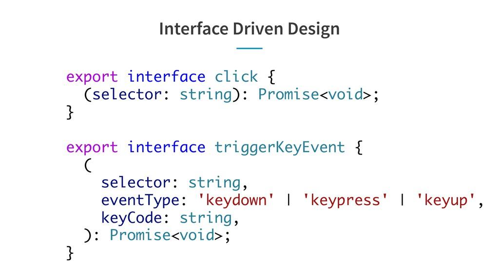 Interface Driven Design export interface click ...