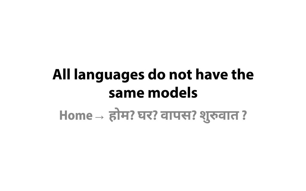 All languages do not have the  same models Home...