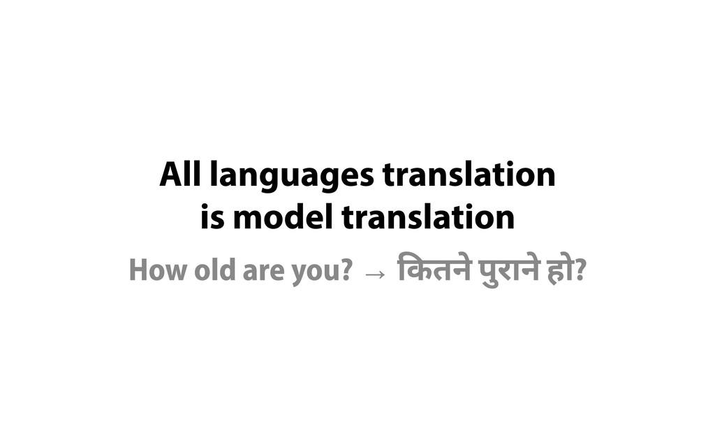 All languages translation  is model translation...