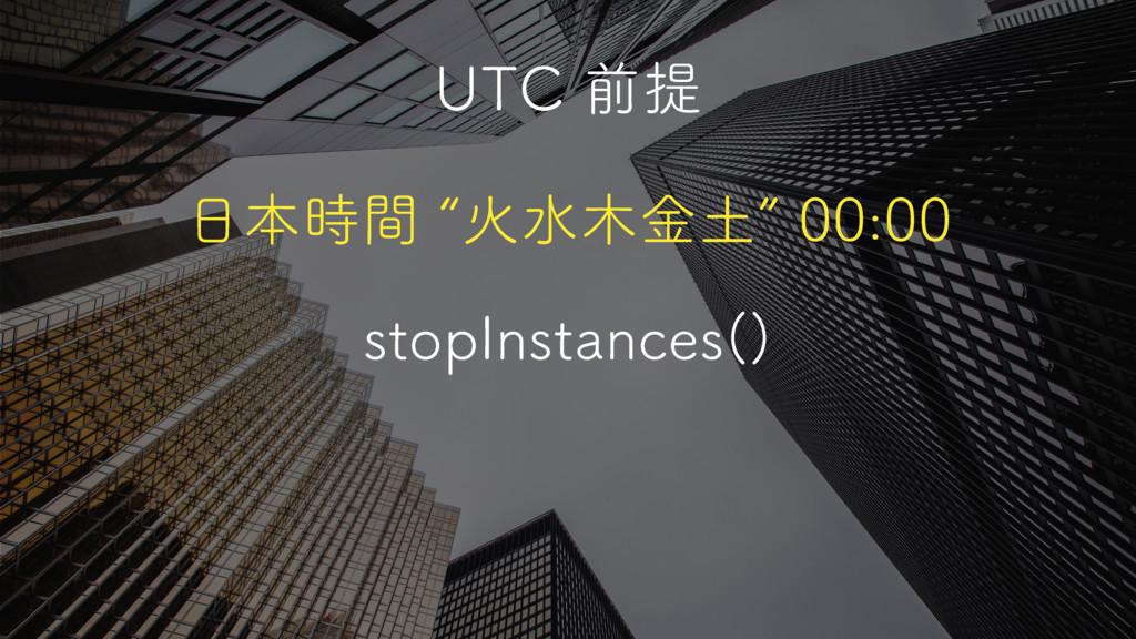 65$લఏ ຊؒlՐਫۚz TUPQ*OTUBODFT
