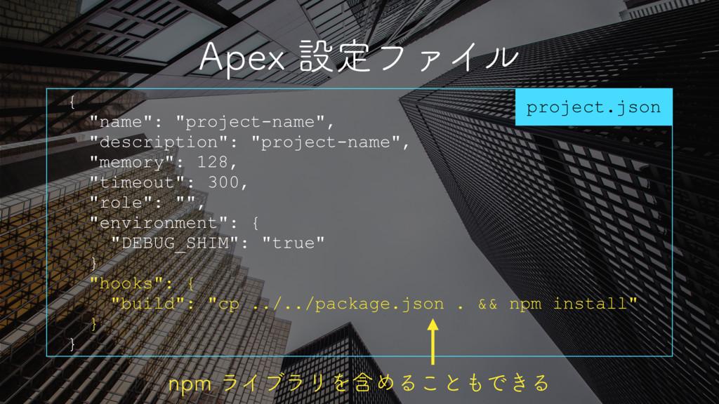 """QFYઃఆϑΝΠϧ { ""name"": ""project-name"", ""descript..."