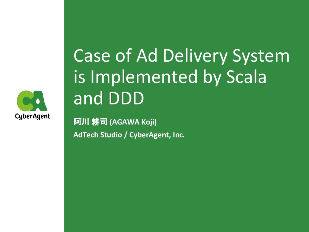 Case of Ad Delivery System is Implemented by Sc...