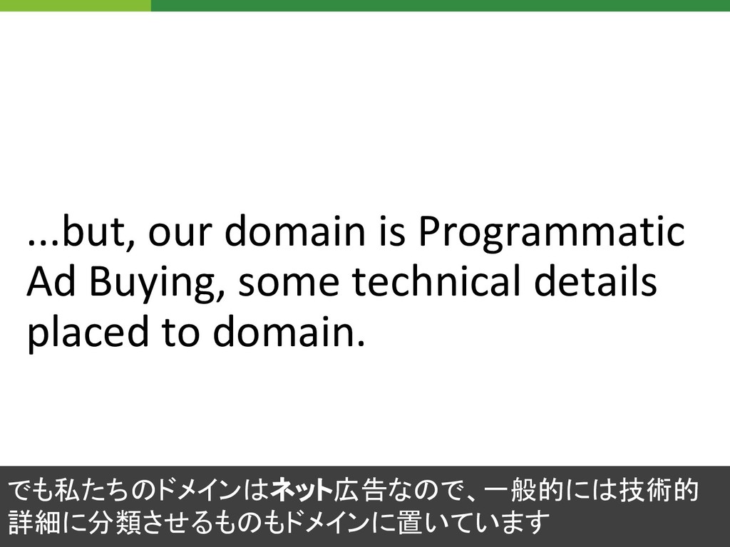 ...but, our domain is Programmatic Ad Buying, s...