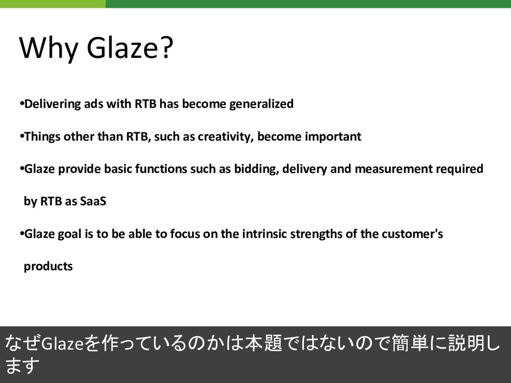 Why Glaze? •Delivering ads with RTB has become ...