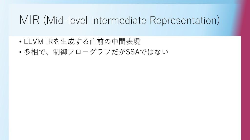 MIR (Mid-level Intermediate Representation) • L...