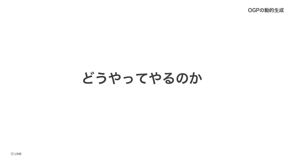 Ͳ͏ͬͯΔͷ͔ 0(1ͷಈతੜ