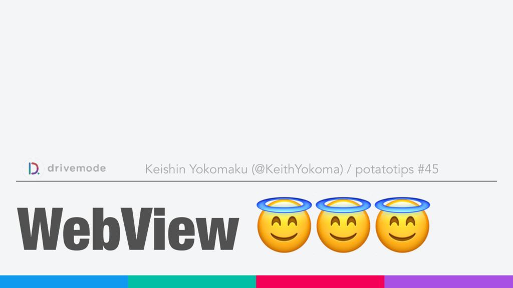 WebView  Keishin Yokomaku (@KeithYokoma) / pota...
