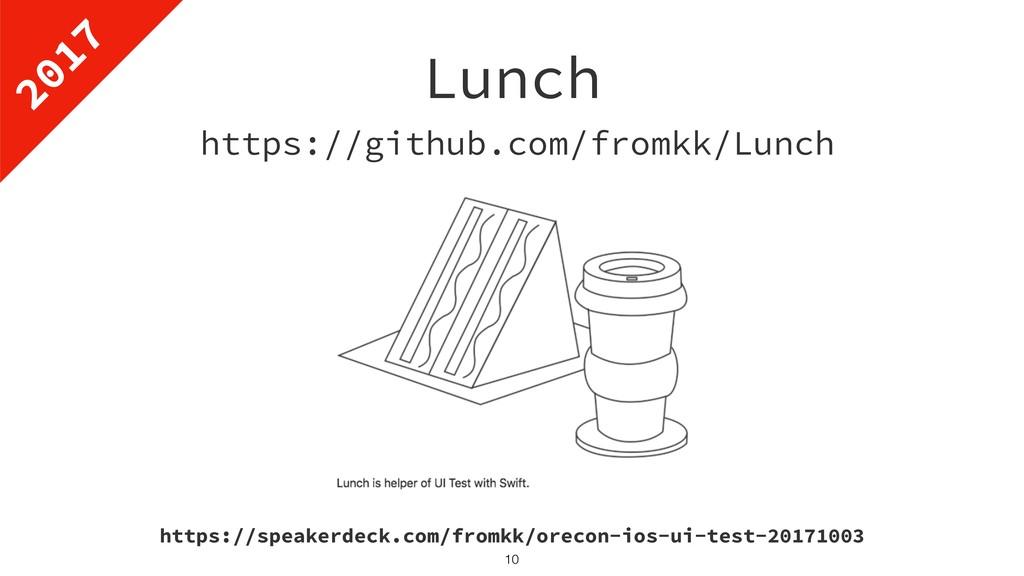 https://github.com/fromkk/Lunch Lunch https://s...