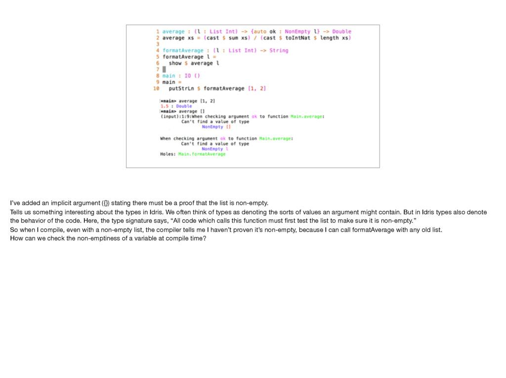 I've added an implicit argument ({}) stating th...