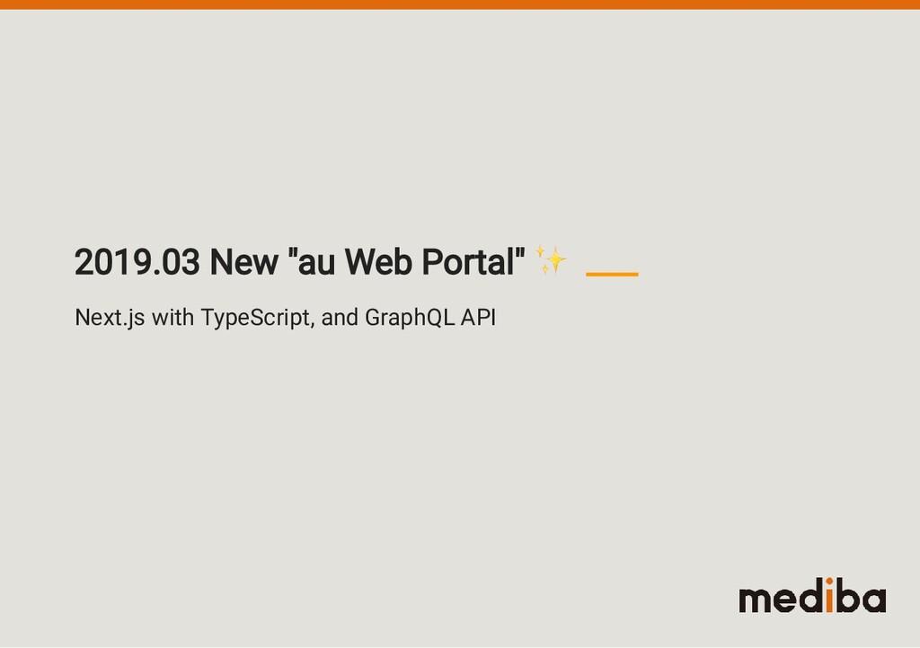Next.js with TypeScript, and GraphQL API 2019.0...