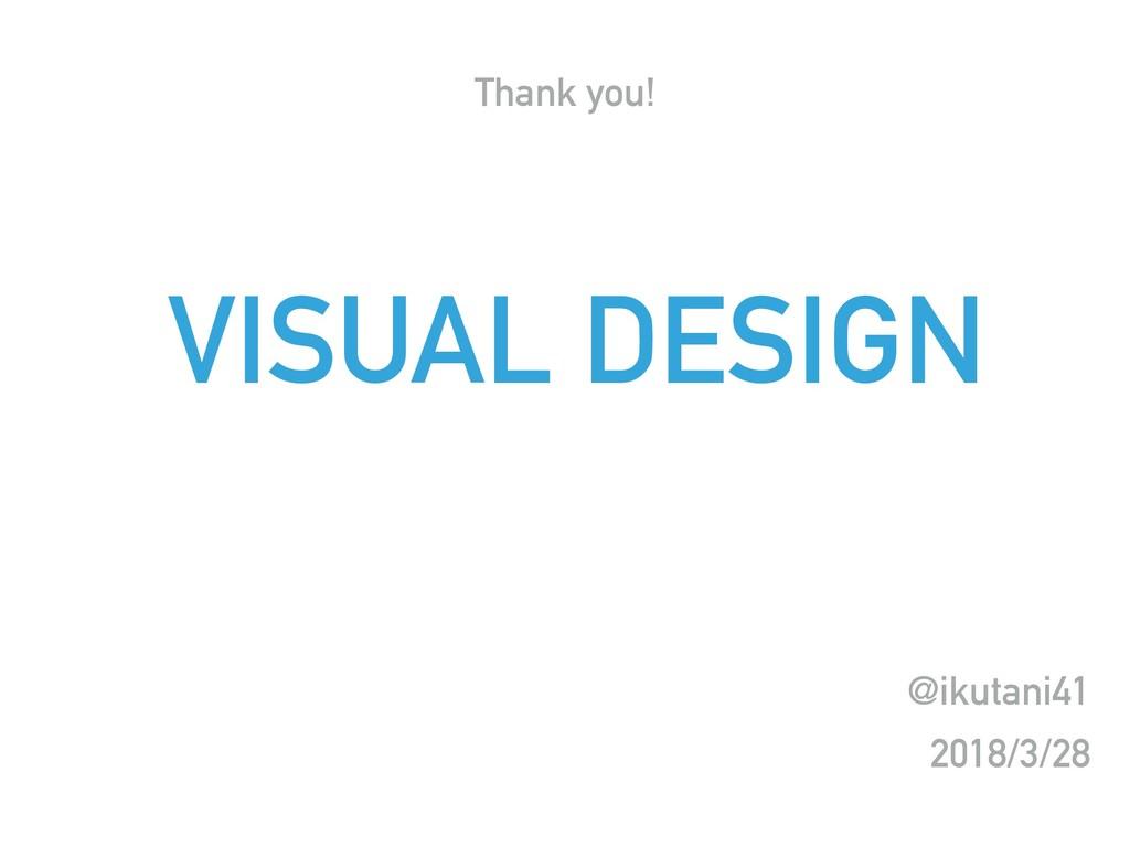 @ikutani41 2018/3/28 Thank you! VISUAL DESIGN