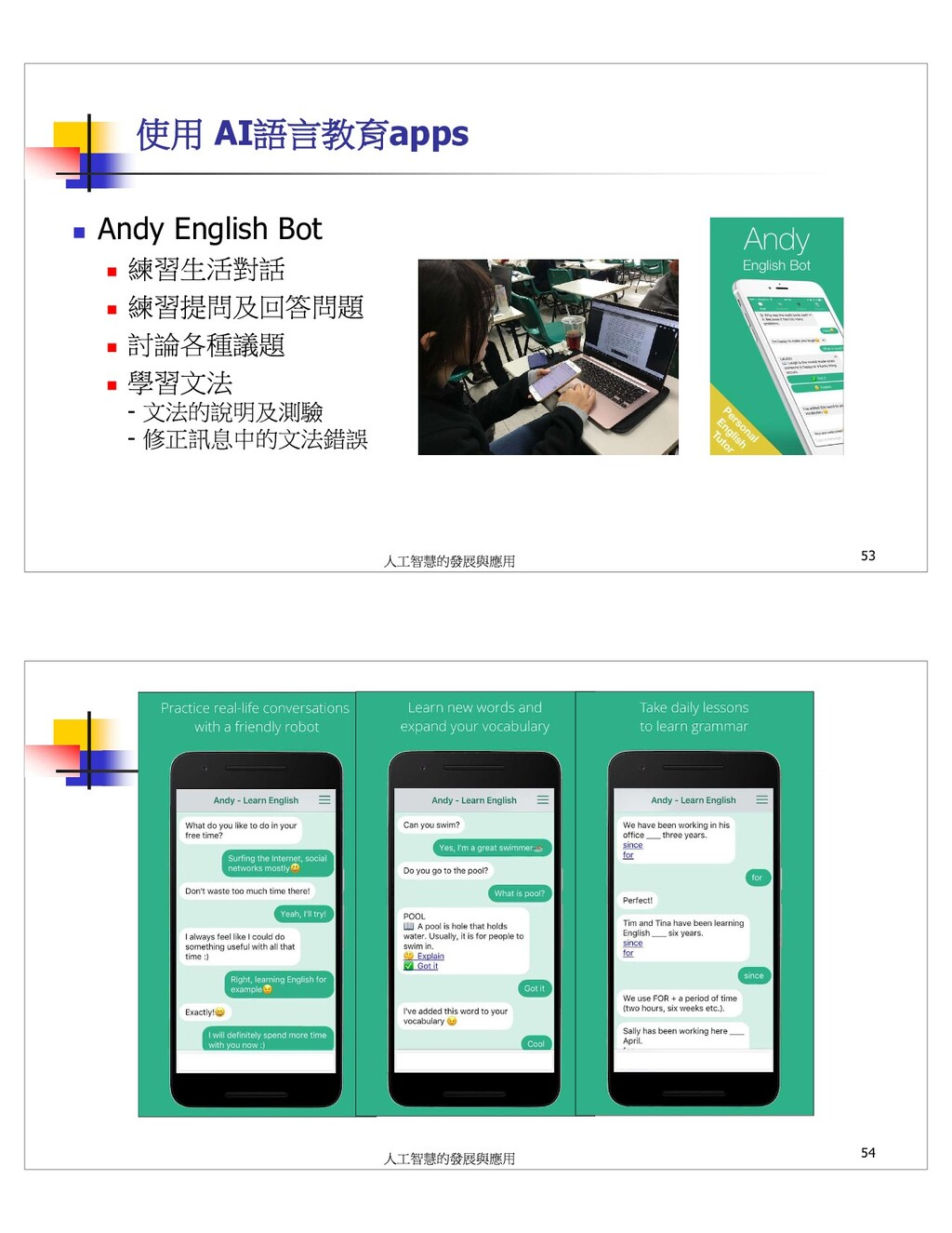 AI apps Andy English Bot - - 53 54