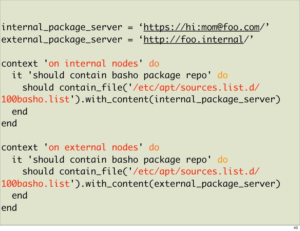 internal_package_server = 'https://hi:mom@foo.c...