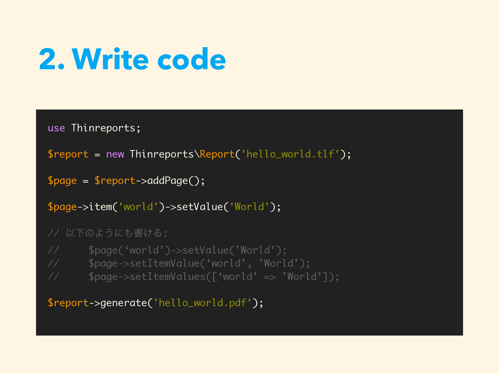 2. Write code use Thinreports; $report = new Th...