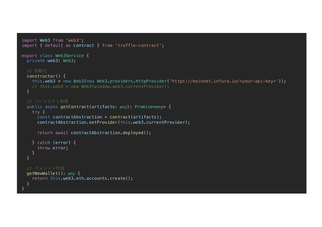 import Web3 from 'web3'; import { default as co...