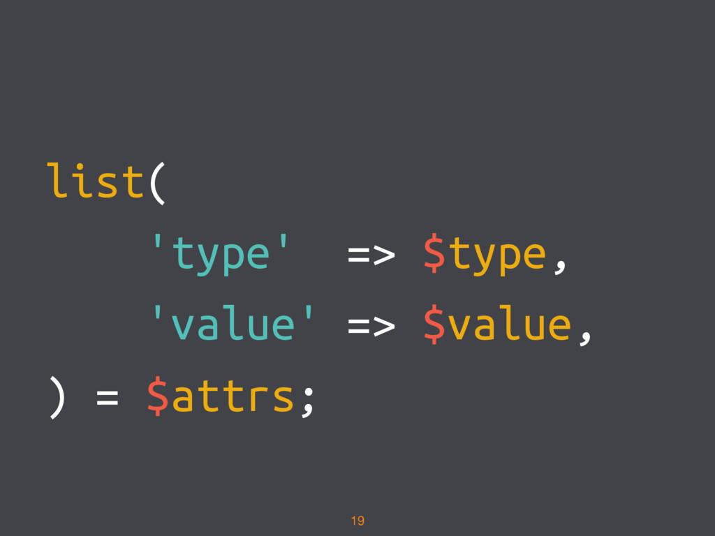 list( 'type' => $type, 'value' => $value, ) = $...