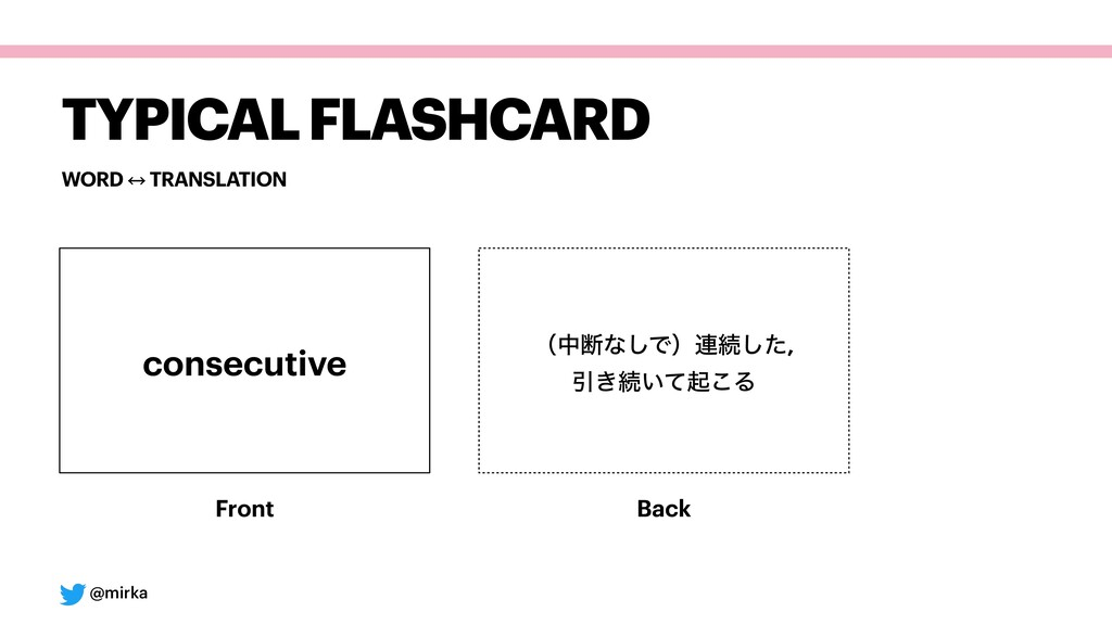 @mirka WORD 㲗 TRANSLATION TYPICAL FLASHCARD con...