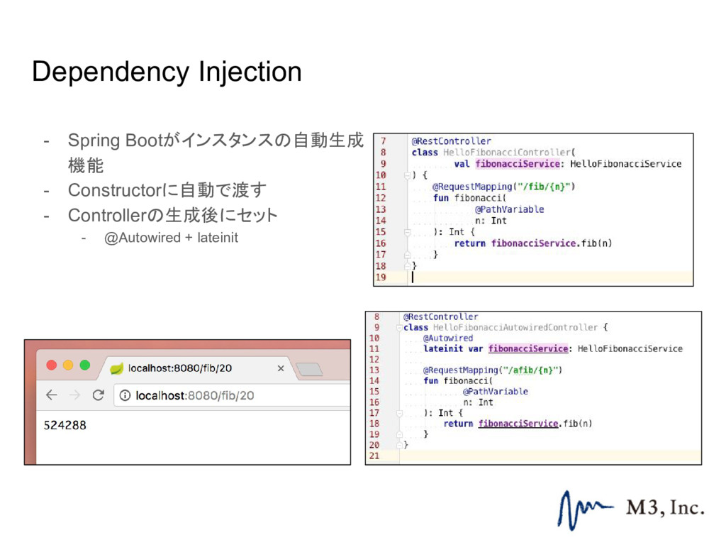 Dependency Injection - Spring Bootがインスタンスの自動生成 ...