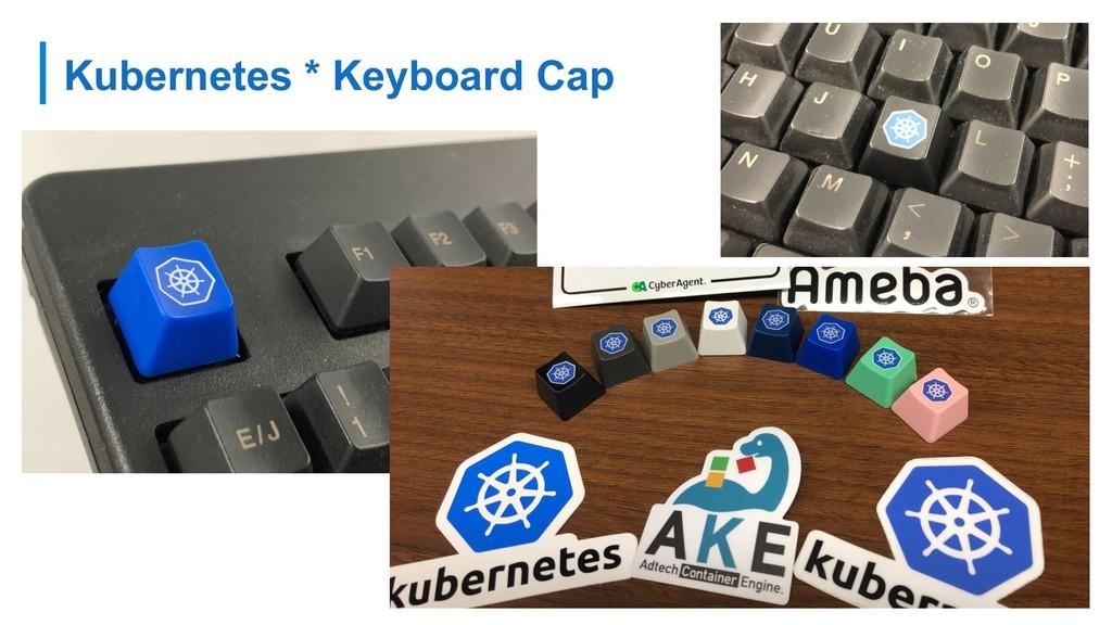 Kubernetes * Keyboard Cap