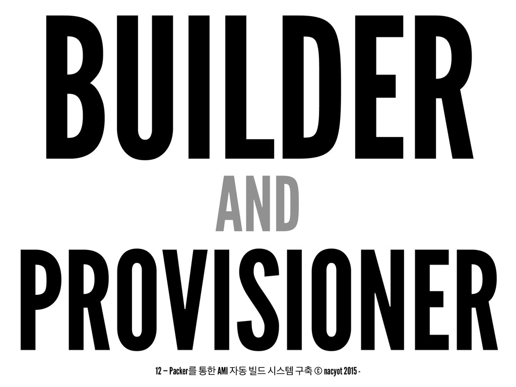 BUILDER AND PROVISIONER 12 — Packerܳ ాೠ AMI ز ...