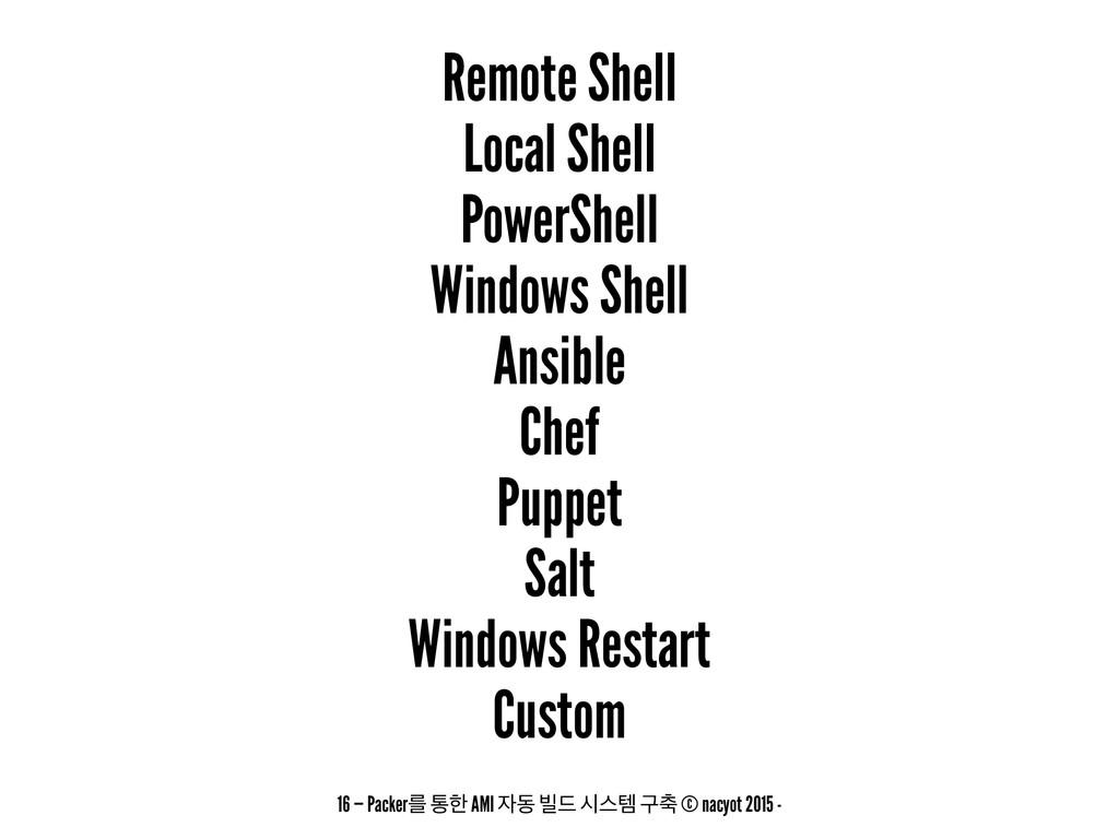 Remote Shell Local Shell PowerShell Windows She...