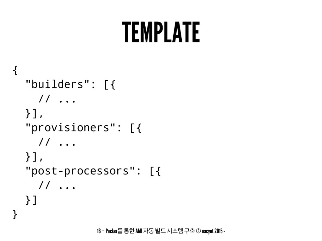 """TEMPLATE { """"builders"""": [{ // ... }], """"provision..."""