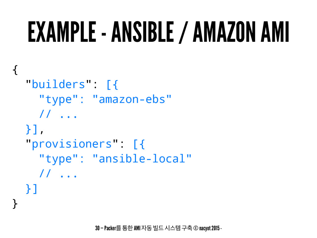 """EXAMPLE - ANSIBLE / AMAZON AMI { """"builders"""": [{..."""