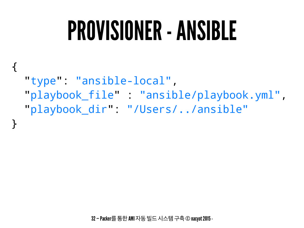 """PROVISIONER - ANSIBLE { """"type"""": """"ansible-local""""..."""