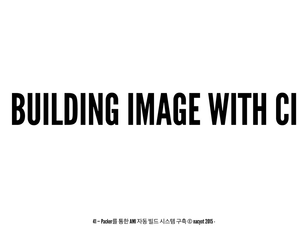 BUILDING IMAGE WITH CI 41 — Packerܳ ాೠ AMI ز ࠽...