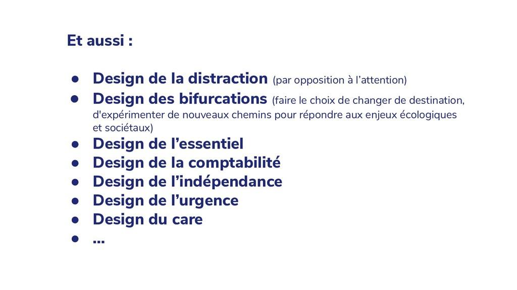 Et aussi : ● Design de la distraction (par oppo...
