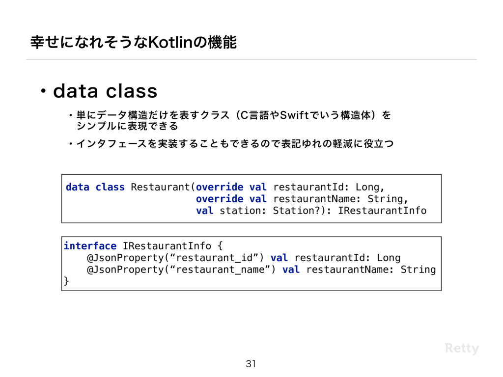 ͤʹͳΕͦ͏ͳ,PUMJOͷػ  interface IRestaurantInfo ...