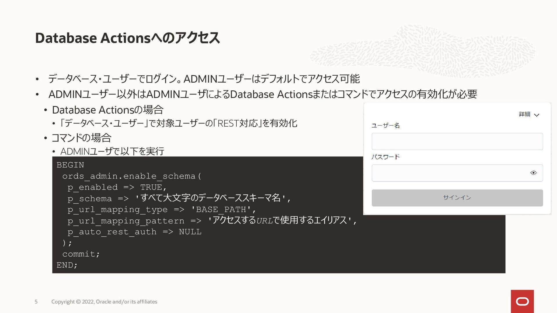 2021年 3月17日 (西海岸9am) 次世代のOracle Autonomous Data...