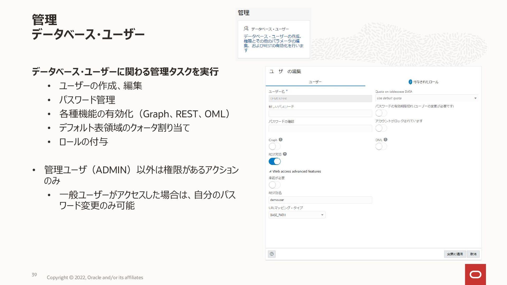 Oracle Data Integrator Web Edition in Marketpla...
